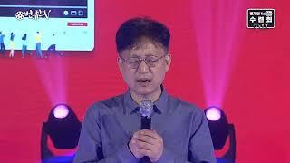 2020년 2웡 20일 유튜브 수련회