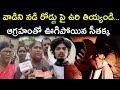 MLA Seethakka Aggressive Speech About Saidabad Singareni Colony Incident | News6G