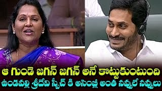 MLA Undavalli Sridevi comments on CM Jagan goes Viral..