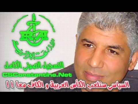 Mohamed Boulahbib sur Radio chaine 1 :: Algérie