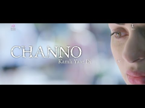 Channo Kamli Yaar Di - Official  Pollywood Trailer