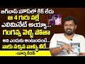 Bigg Boss 4 Telugu contestant Surya Kiran about strong reason behind his  early elimination