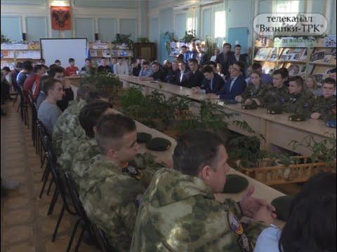 """""""Новости"""" от 04.12.2019г."""