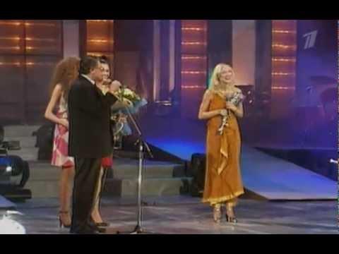 Кристина Орбакайте Мой мир Золотой граммофон 2001