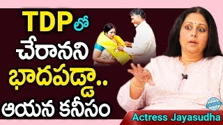 Quit TDP as I did not get recognition: Jayasudha..