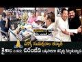 Chiranjeevi Gets Emotional After Seeing Kaikala Satyanarayana Present Situation   Prime Andhra Tv