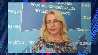 Первого июня на счета россиян начали поступать денежные средства в размере десяти тысяч рублей