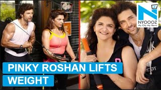 Hrithik's mother Pinky Roshan's this fitness video will in..