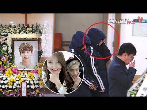 [Compilation] Red Velvet visit SHINee Jonghyun's wake/funeral | 故 샤이니 종현 빈소