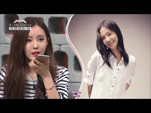 [ENG SUB] 150823 SNSD Yuri @ T-ara A Song 4 You - Yuri Phone call