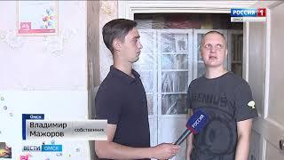 Дожди на прошлой недели стали настоящей бедой для жителей дома №6 на Ленинградской площади