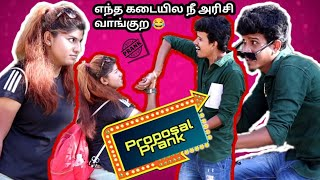 Rich girl proposal prank | Love prank | Tamil prank | orange mittai | vj praba | prankster |