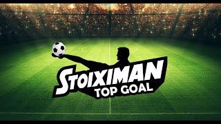 TOP 11 GOALS - Cypriot A' Division (Regular Season 2019/20)