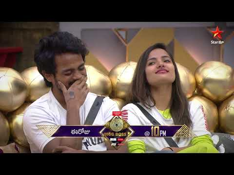 Telugu Bigg Boss 5 promo: Who is the worst performer in the house?