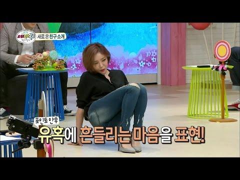 【TVPP】Gain(BEG) - Sexy Icon! Reason She got Fat, 가인(브아걸) - 남심 저격! 섹시 아이콘 가인 @ Three Turns