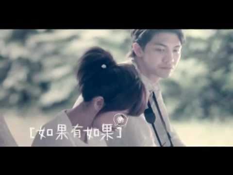 鄧福如(阿福) 如果有如果  [Official Music Video]