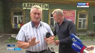 В Омске начали судить бывшего вице-губернатора Станислава Гребенщикова