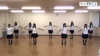 しっぺいアニメーションを踊ろう!with 磐田西高校ダンス部