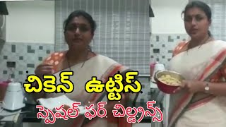YSRCP MLA Roja shares Chicken Mutties recipe during lockdo..