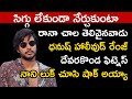 Hero Sundeep Kishan About Rana, Dhanush, Vijay Devarakonda, Nani | Sundeep Kishan Interview | TFPC