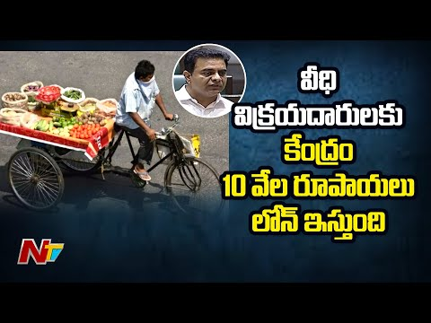 KTR replies to MLA Raja Singh's question in Assembly
