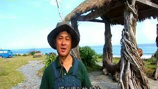 八瑤灣八八風災紀念亭