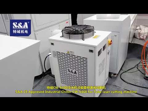 CE Approved Industrial Chiller CW-6100 for Tube laser cutting machine