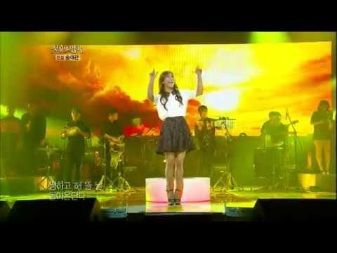 [HIT] 불후의 명곡2-루나(Luna) - 해뜰날.20121013