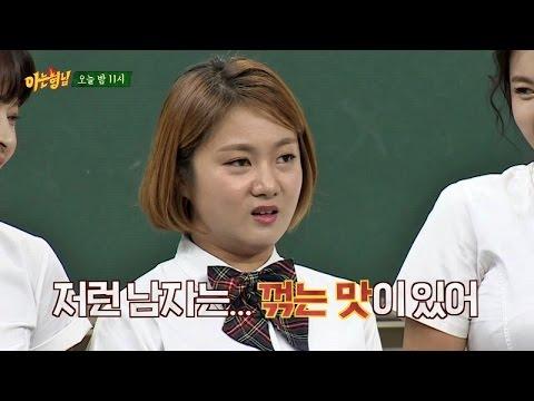 [선공개] 박나래, 큰 남자(?) 서장훈에