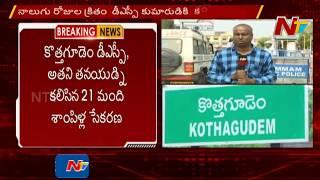 Case registered against Kothagudem DSP for sending coronav..
