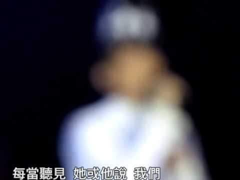 林宥嘉 -  我愛的人  ( 字幕版 ) 香港演唱會1月24日 .wmv
