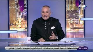 على مسئوليتى مع أحمد موسى | الحلقة الكاملة 30-12-2019 - ...