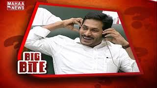 Watch: CM Jagan Laughing Over Chandrababu Speech In Assemb..