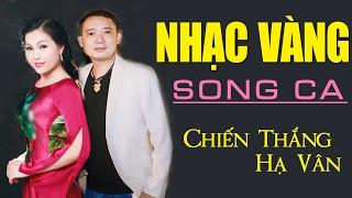 Đường Tình Đôi Ngã - LK Nhạc Vàng Song Ca 2017   Chiến Thắng, Hạ Vân