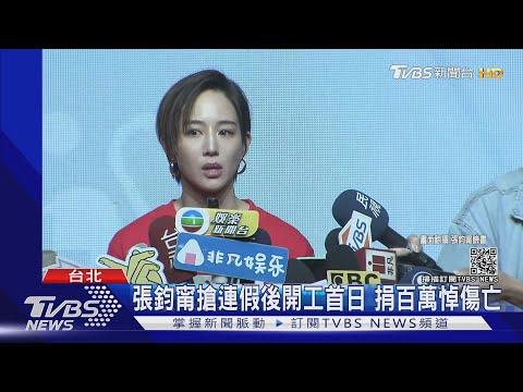 李安獲獎致意受難家屬.張鈞甯捐百萬 台積電張淑芬抵花蓮 |TVBS新聞