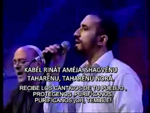 ANA BECOAJ -  TE RUEGO Ovadia Chamama, Yitzik Eshel and Heaven and Earth