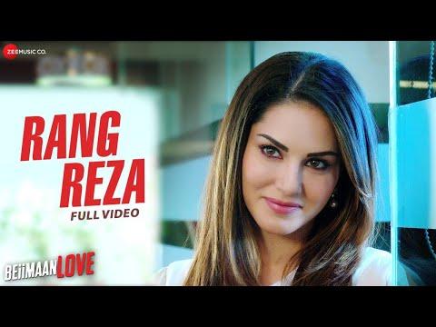 Rang Reza (Female) Lyrics – Beiimaan Love