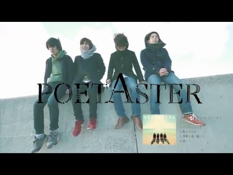 POETASTER / NEW DEMO CD
