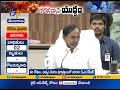 CM KCR to take strict actions to control coronavirus