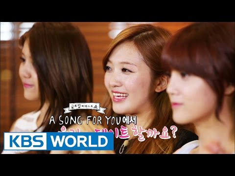 Global Request Show: A Song for You 3 - Ep.5 with AOA [Preview]