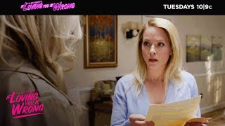 "First Look: ""A First Date"" 