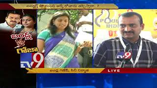 Bandla Ganesh clarifies on comments on Roja - TV9 Exclusiv..