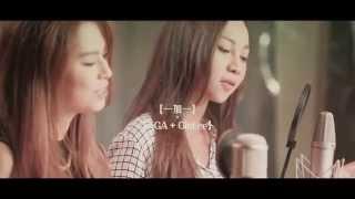 AGA feat. Gin Lee - 一加一 MV YouTube 影片