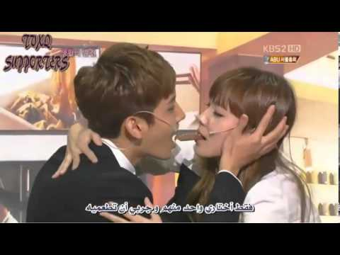 TVXQ -Girl Almost Kisses Yunho and ChangMin