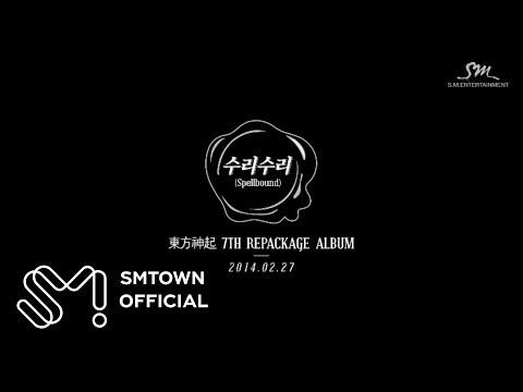 TVXQ! 동방신기 '수리수리 (Spellbound)' MV Teaser