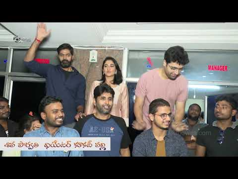 Evaru Movie Team at Siva Parvathi and Sree Ramulu Theater