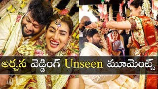 Actress Archana wedding celebration unseen moments..