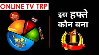 Online TV TRP: Which Show became No. 1 ?