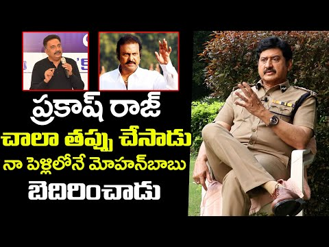 Suman comments on Mohan Babu and Prakash Raj in an Interview post MAA Elections 2021