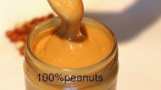 പീനട്ട് ബട്ടർ വീട്ടിൽ തന്നെ നല്ല എളുപ്പത്തിൽ ഉണ്ടാക്കിയെടുക്കാം/Homemade Peanut Butter